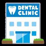 手湿疹が治らない原因は虫歯が影響してる可能性があります