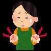 手湿疹は遺伝する?